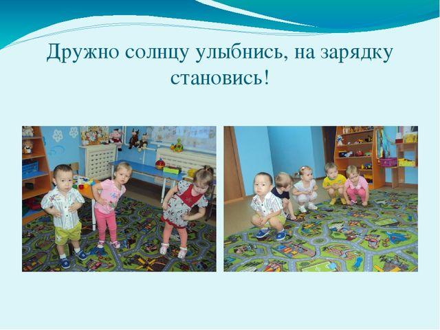 Циклограмма планирования организации жизни и воспитания детей в первой младшей группе