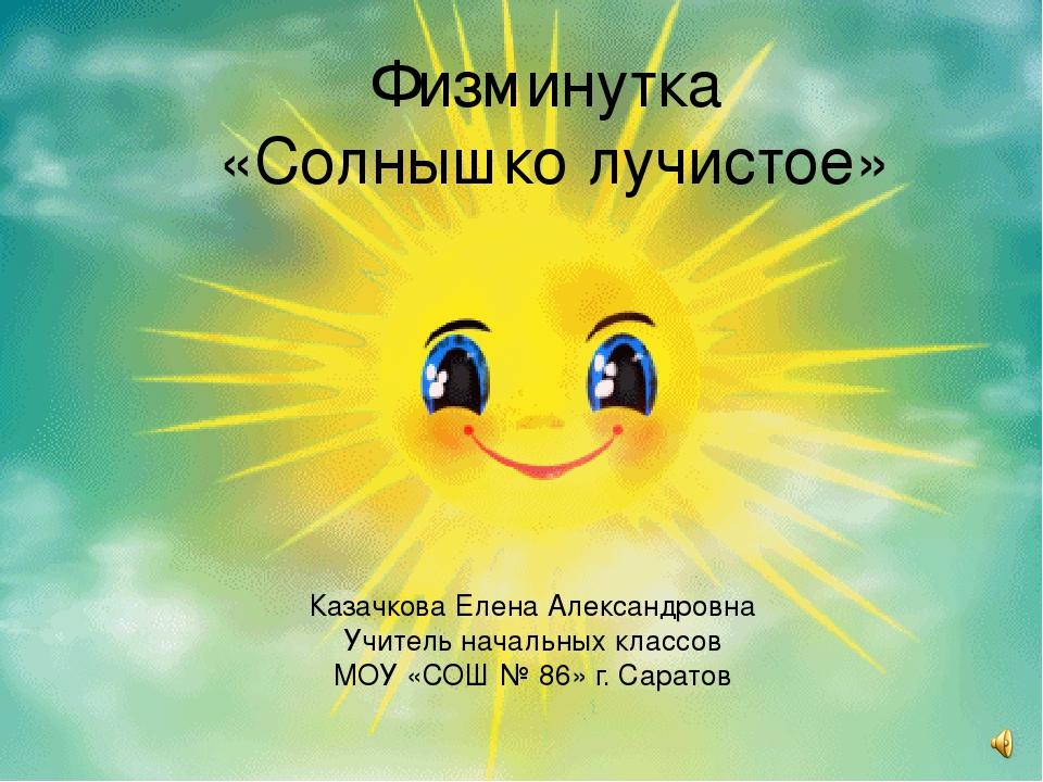 golie-rossiyskie-znamenitosti-televideniya