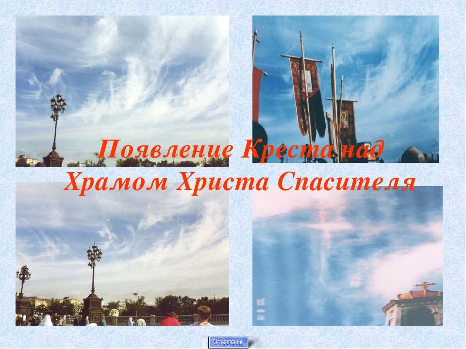 Город Иерусалим.Храм Гроба Господнего