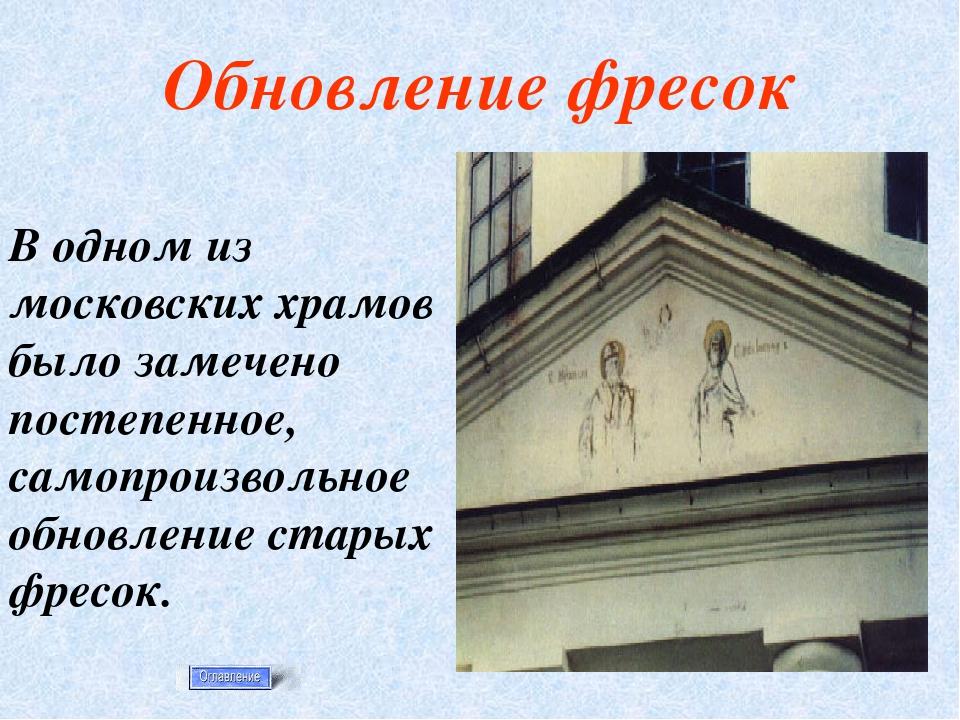 Ночной молебн Во время ночного молебна над могилами Серафима и Феогноста на г...