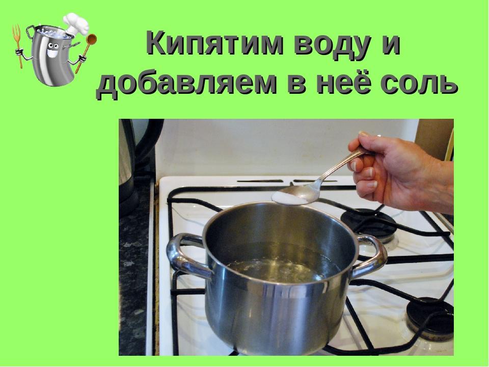 Рецепт Варенье из черной смородины Пятиминутка на