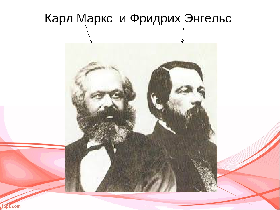 "karl marx and friedrich engels philosophys influence on society Find out more about the history of karl marx marx and fellow german thinker friedrich engels published ""the communist where he studied law and philosophy."