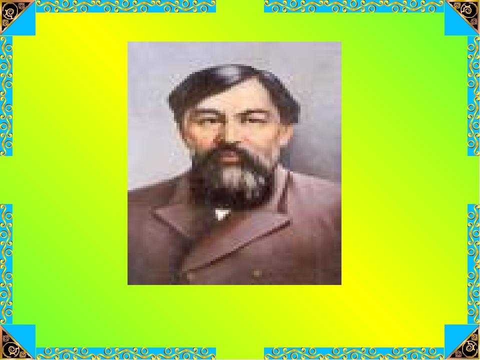 биография алтынсарина с фотографиями кончике