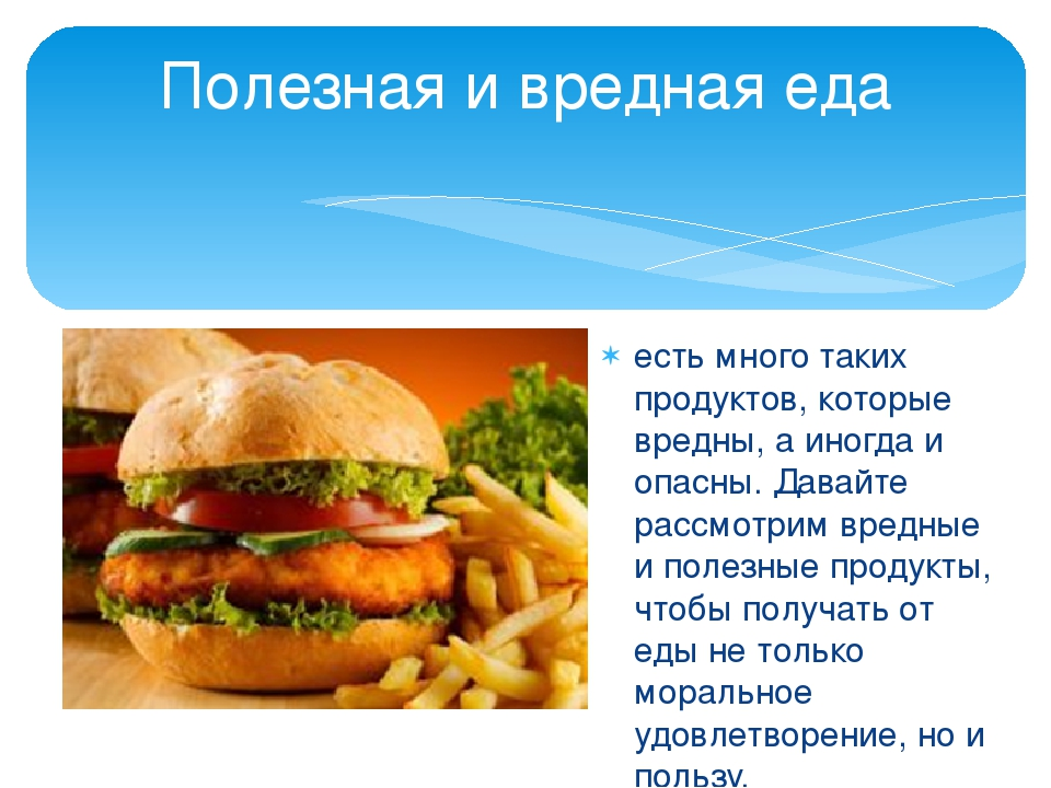 камаз вредная еда фото краткое описание грузии богата интересными