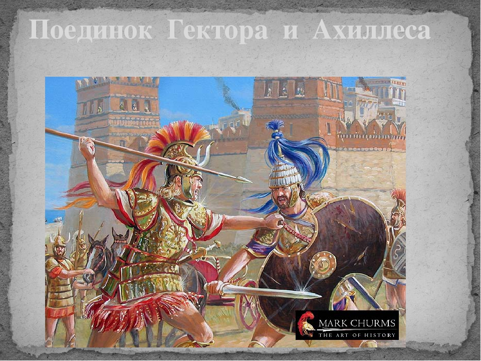 achilles a hero no more Was achilles from troy black update cancel answer wiki  in this way, the painter has more design possibilities,  why is achilles not a hero today.