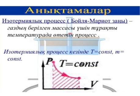 hello_html_m60494d5b.jpg