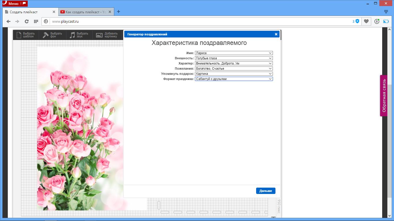 Программа чтобы сделать открытку из фото и текста