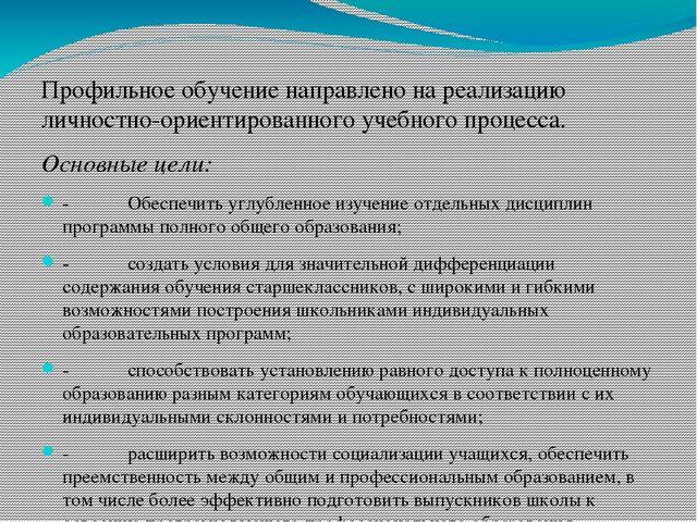 отбор шпаргалки проф профессиональная ориентация
