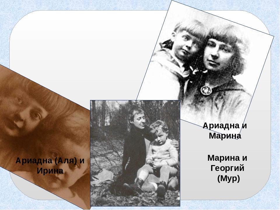 риэлтоr s 2012 авторы георгий и марина подолич