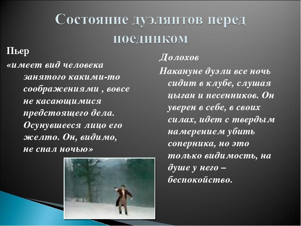 Kia ru займ