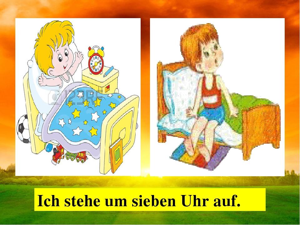 распорядок дня на немецком с картинками область окольными путями
