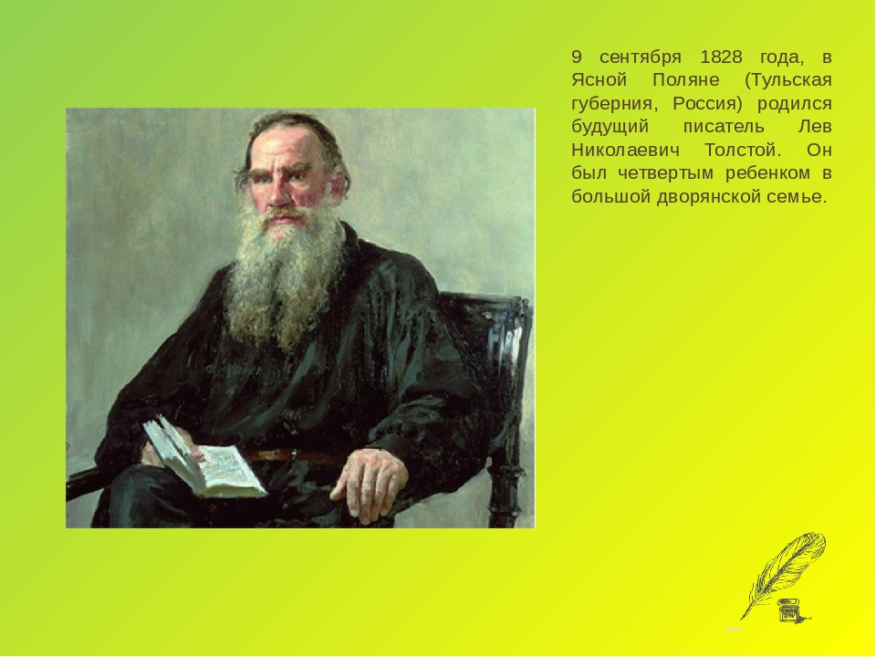 a biography of the russian writer lev nikolayevich tolstoy Early years leo (lev nikolayevich) tolstoy was born at yasnaya polyana, his family's estate, on august 28, 1828, in russia's tula province, the youngest of four sons.