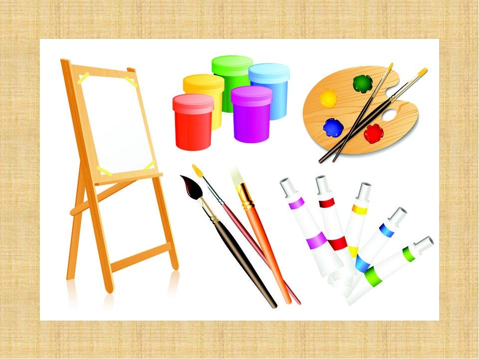 картинки что нужно художнику для работы