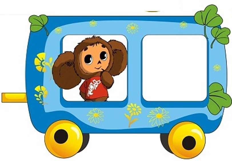 Картинки вагон для детей на прозрачном фоне
