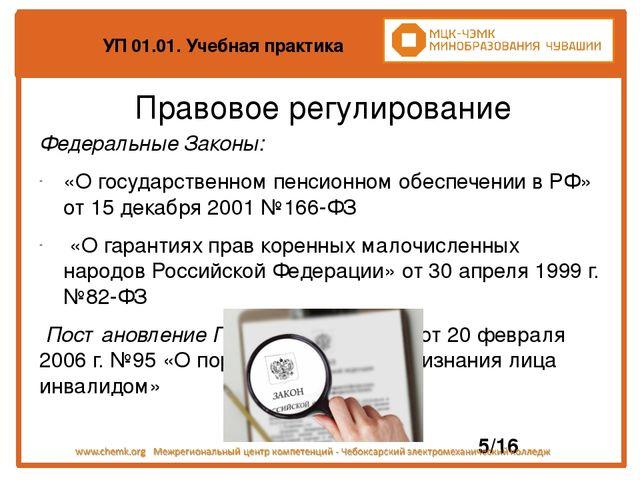 Сколько получают пенсию военные в украине