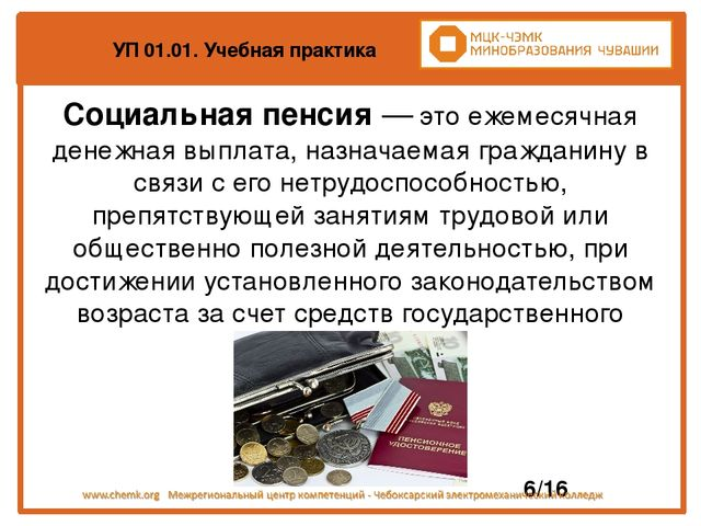 Как произвести перерасчет пенсии в украине