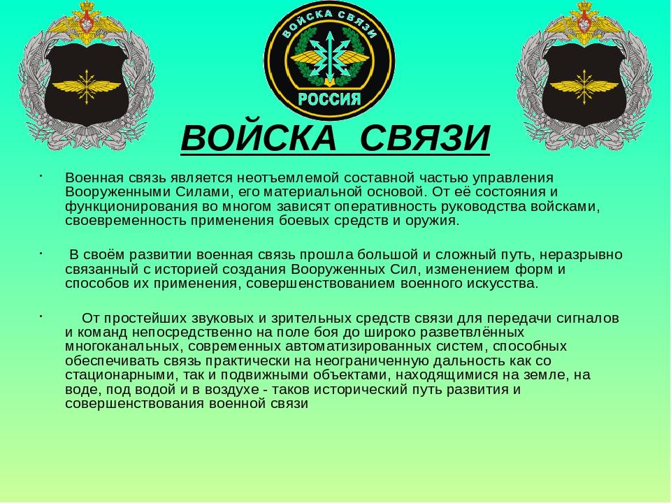 https://ds04.infourok.ru/uploads/ex/0fe2/000232c1-8bf2e56b/img11.jpg