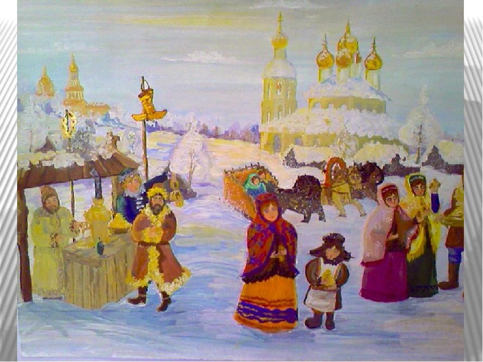 знакомство я традициями ярмарок на руси