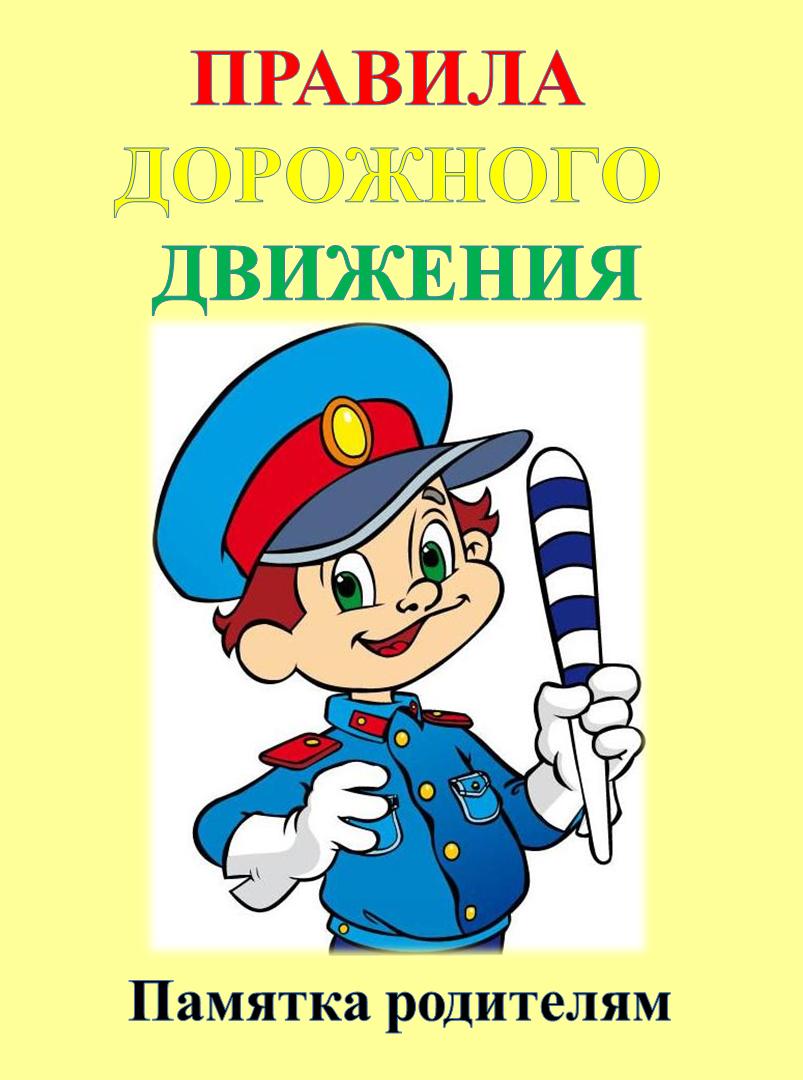 hello_html_m571cdcf5.jpg