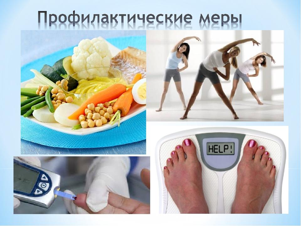Риск диабета диета