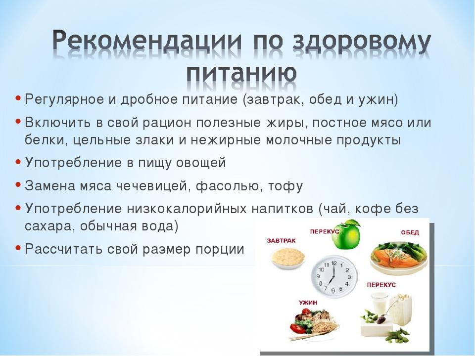 Сахарный Диабет Белковая Диета