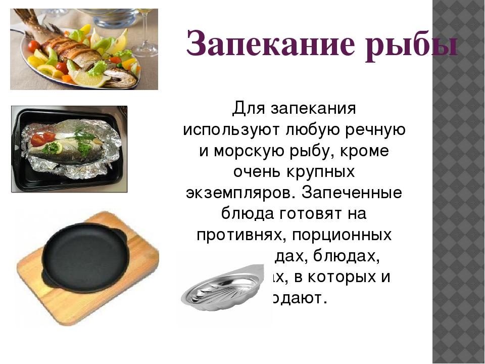 Рыбные котлеты классические  Кулинарные рецепты с фото