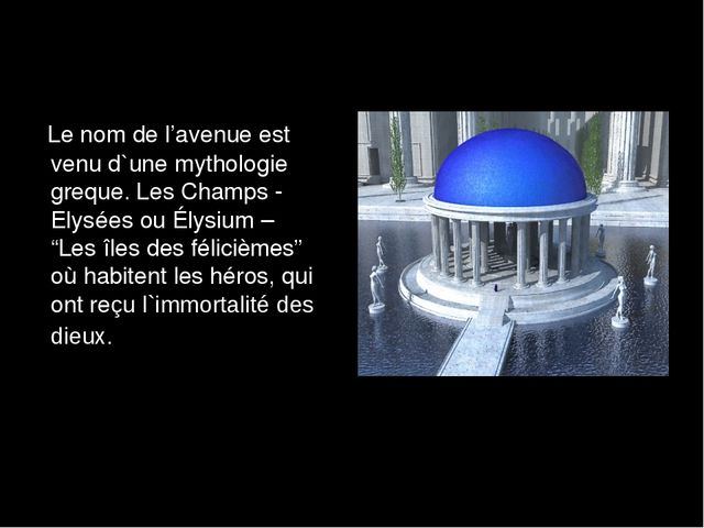 Развернутый план-конспект урока французского языка по теме la famille