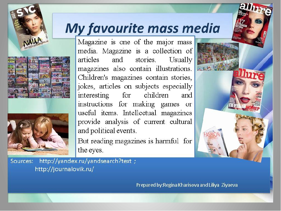 essay communication mass media