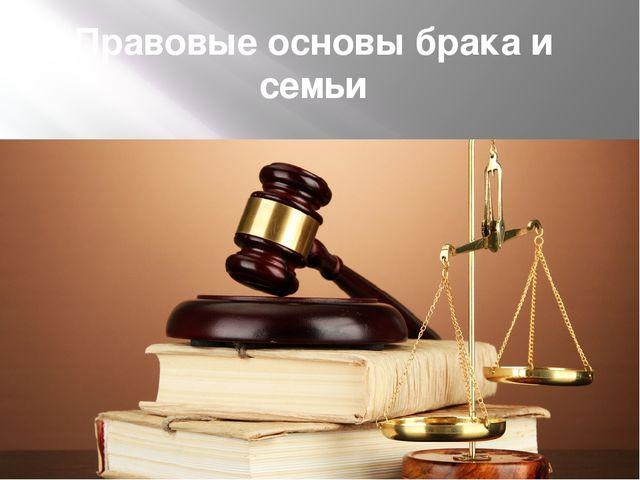 вечерних занятия суд может пересмотреть и увеличить административное наказание рассады черная ножка