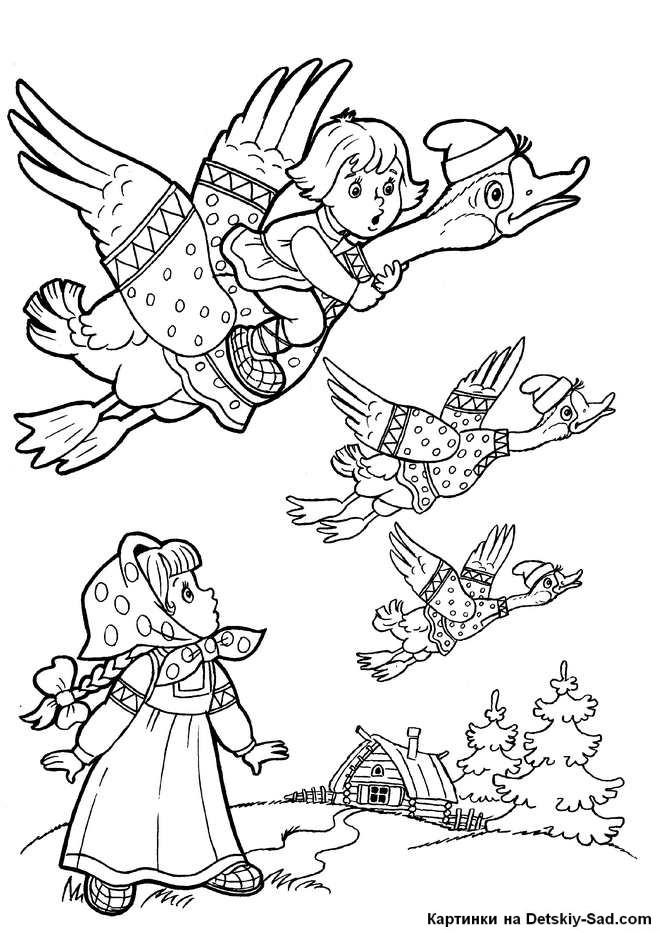 Скорби, картинки сказочных героев русских сказок распечатать