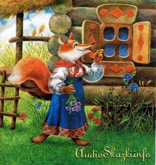 зайцы в русских народных сказках картинки цветения ранняя