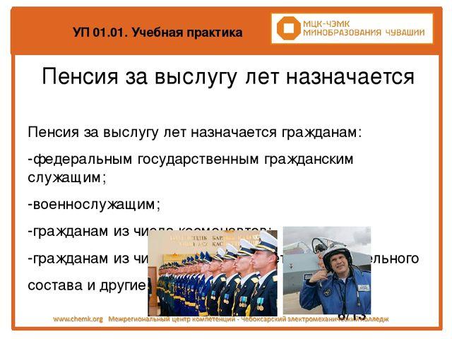 Когда в беларуси будет повышение трудовых пенсий в 2016 году в