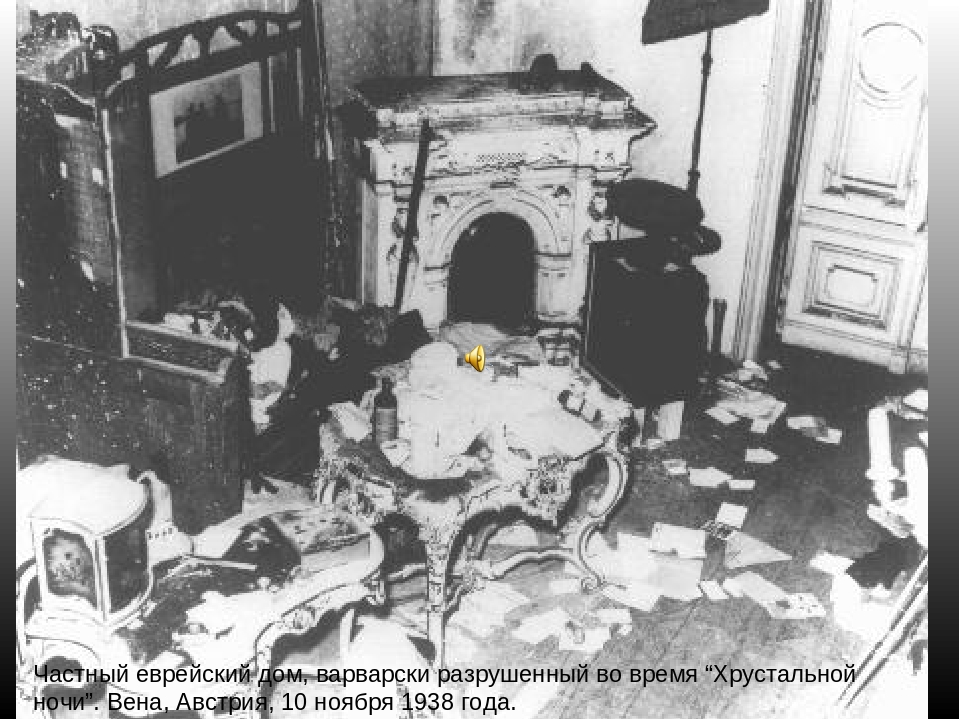 the tragedy of kristallnacht The holocaust was a great tragedy, but it didn't happen overnight it was a long process of demeaning jews as subhuman this started as early as 1933 when hitler first came to power however, kristallnacht, or the night of the broken glass, was like the dam bursting it was when the government of.