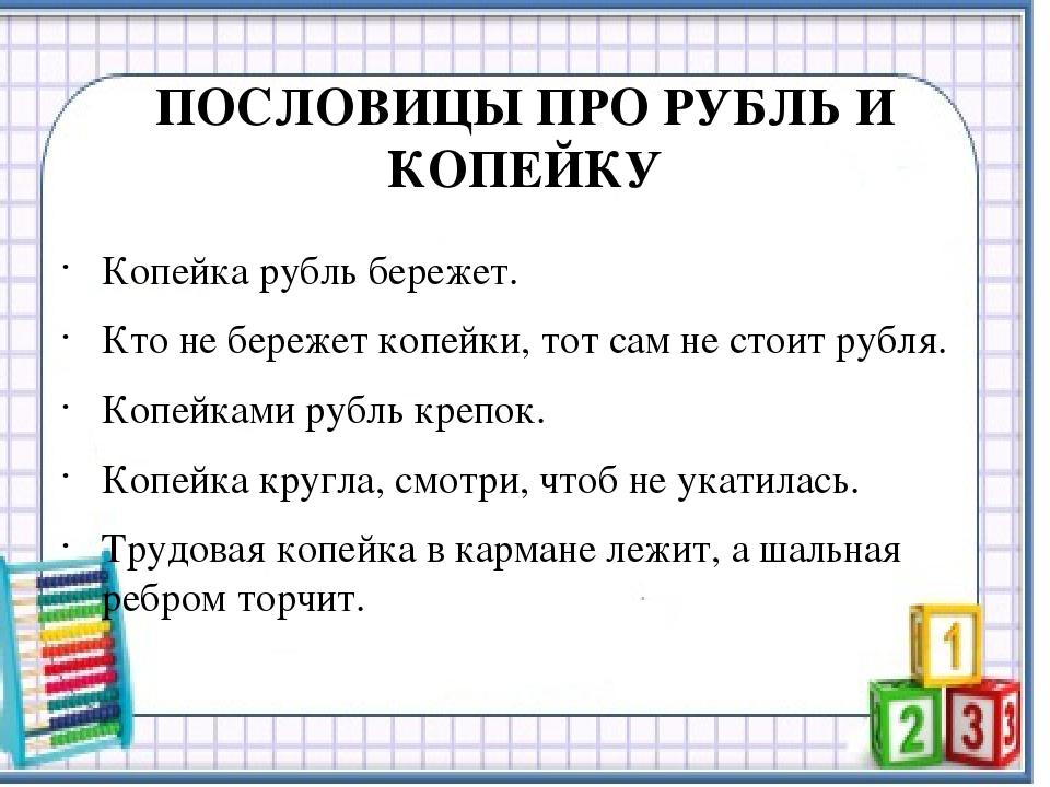 Он разработал целую систему российских государственных гербов большой, средний и малый , ориентируясь в их художественном воплощении на общепризнанные нормы европейской монархической геральдики.