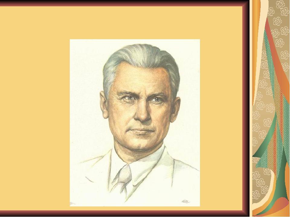 ФАДЕЕВ А. А. (1901 - 1956)