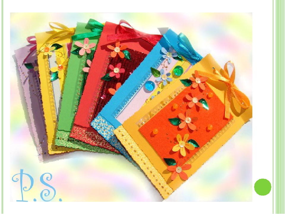 Картинки открыток своими руками на день рождения фото