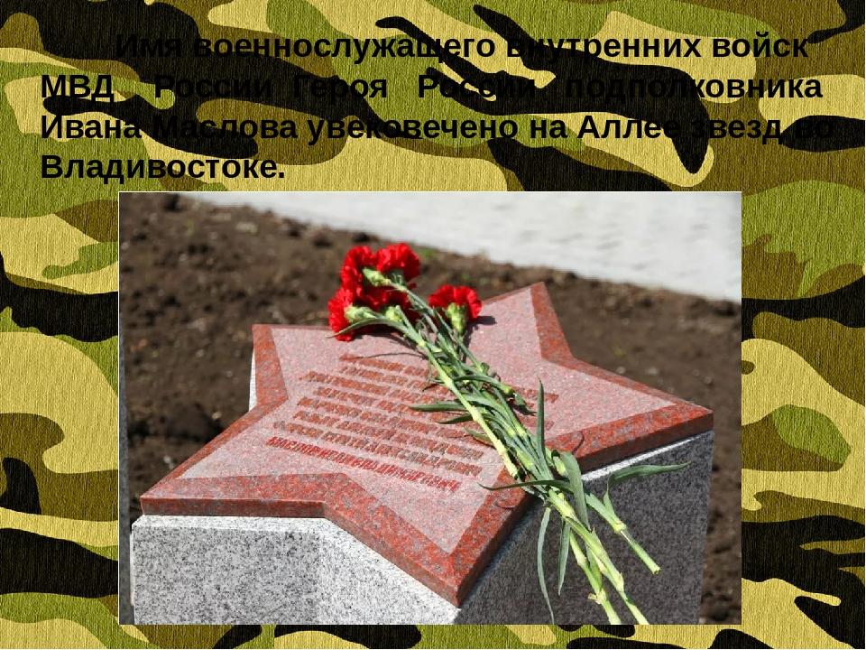 использования поздравление с присвоением героя россии один таких