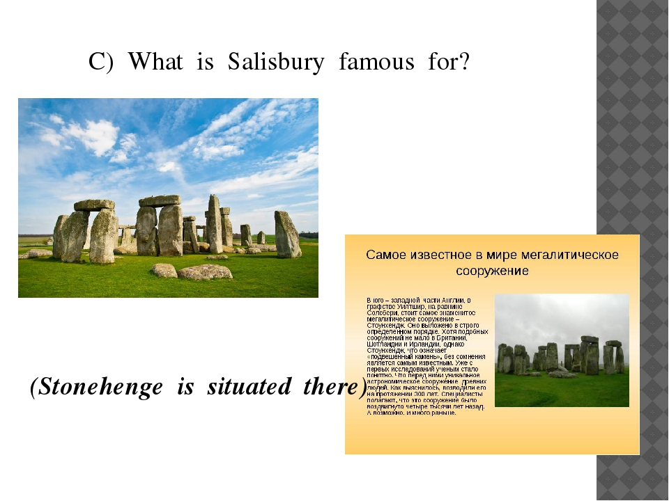C) What is Salisbury famous for? (Stonehenge is situated there)