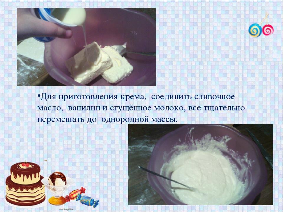 Сгущенное молоко в домашних условиях изготовление 131