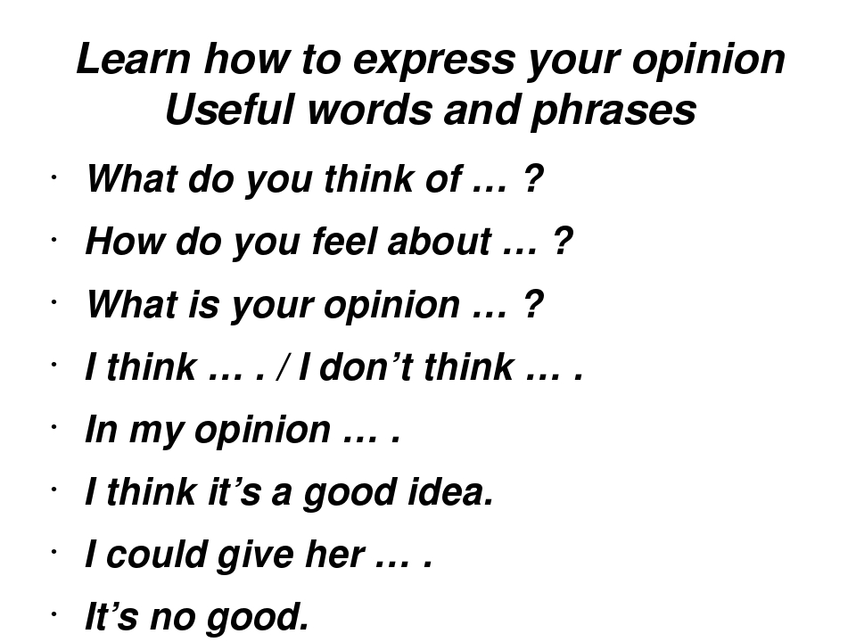 english useful phrases essays How to write an essay: list of useful phrases useful words and complex vocabulary for essays in all subjects outstanding-rated english language and.