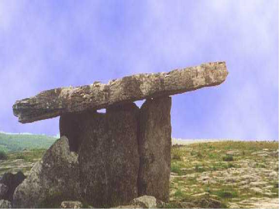 Трилит. Мегалитическая конструктивная ячейка, состоящая из трех камней: двух...