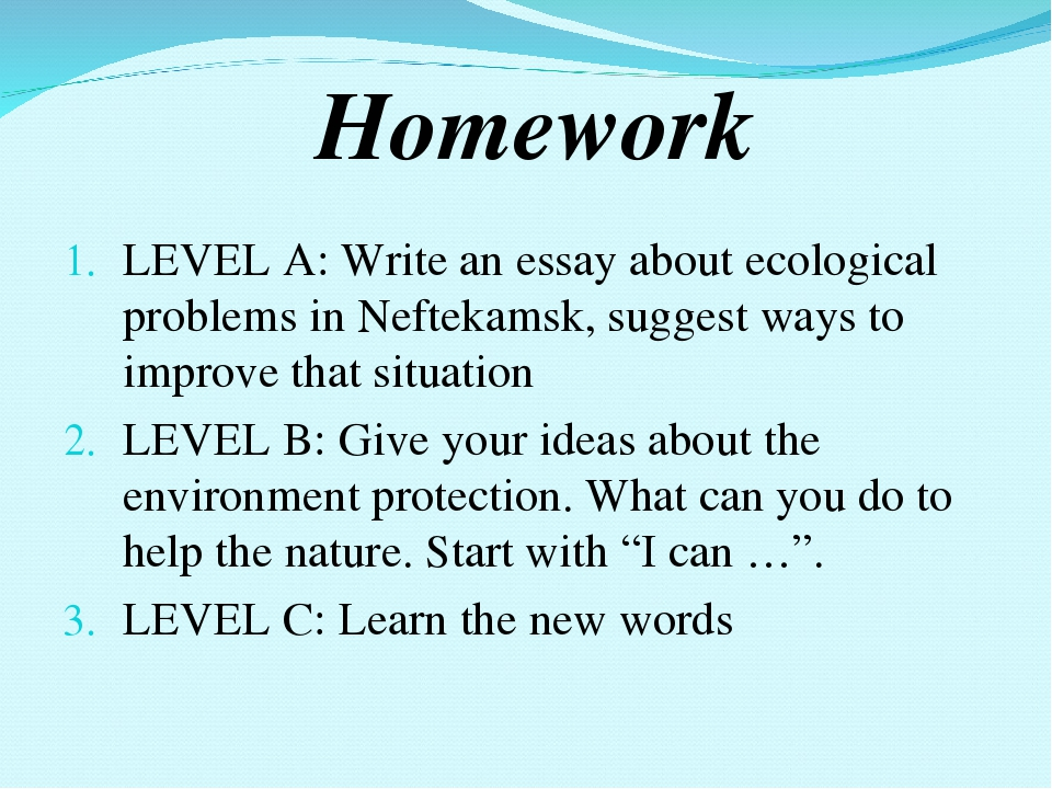 essay writing about environment Protecting the environment posted on april 30 in this essay, i will suggest some steps each of us can take and some ways to motivate others to do the same.