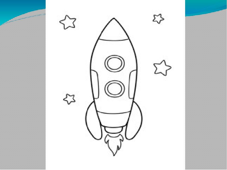 Сакура вишня, картинки ракеты для срисовки