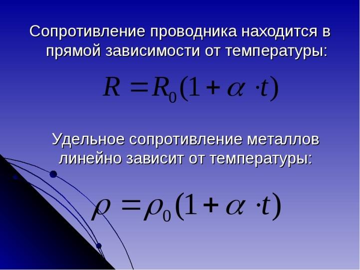 hello_html_21638b23.jpg