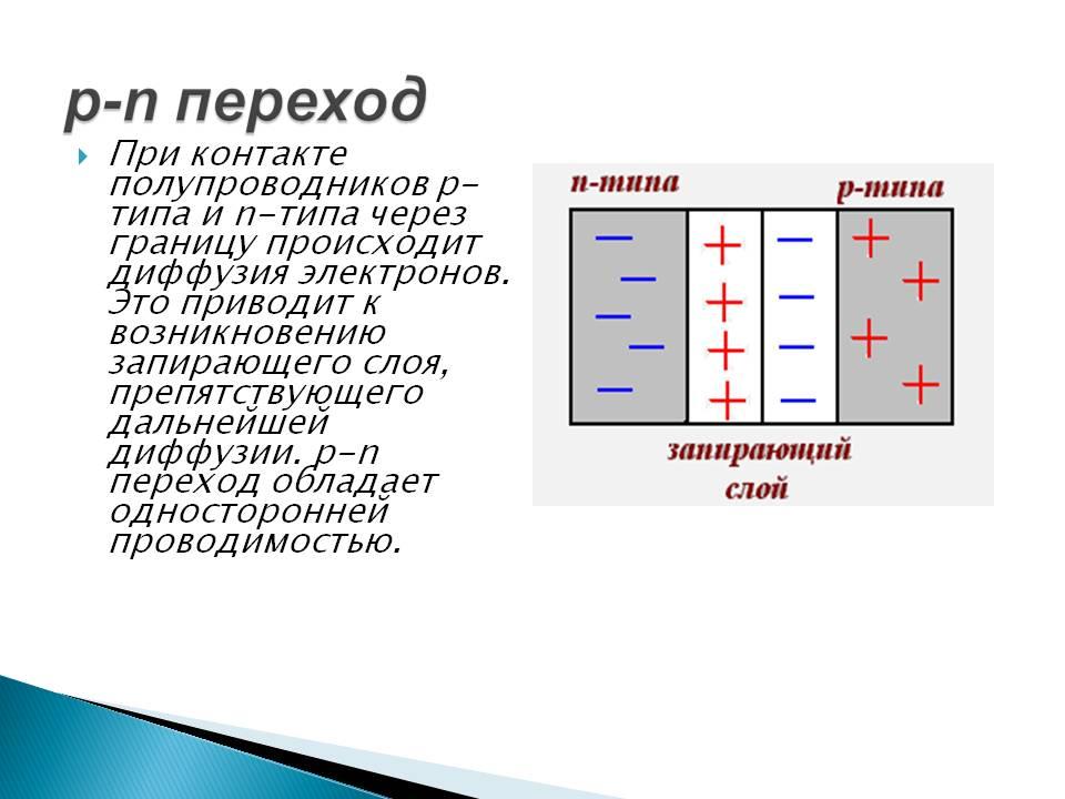 hello_html_m1dd73407.jpg