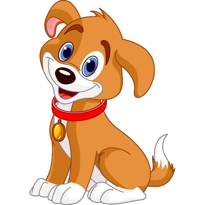 Картинка собачки для детей на прозрачном фоне