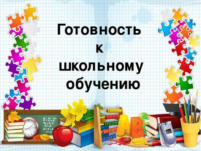 https://ds04.infourok.ru/uploads/ex/102d/00084d8c-eeae7ca6/640/img0.jpg