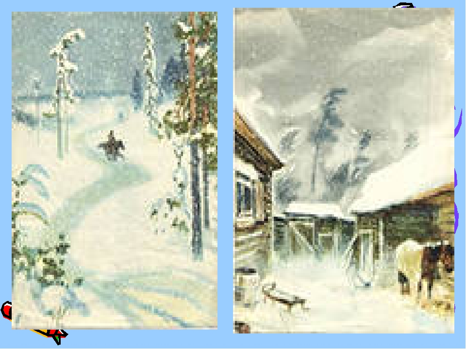 Снег да снег блок картинки