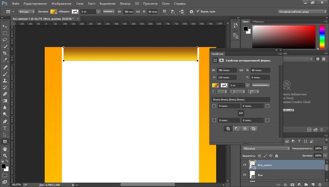 Photoshop создание шаблона сайта компания истлэнд сайт