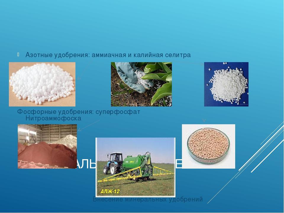 Тему план экология улучшение гдз 6 на почв человеком класс